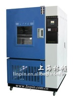 Mould Testing machine for mold biological cultivation test