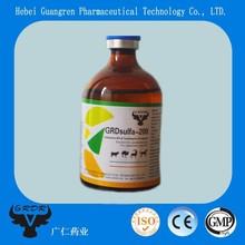Sulfadoxine/sulfadiazine 20% & Trimethoprim 4% Injection antibiotic Antibacterial Veterinary Medicine