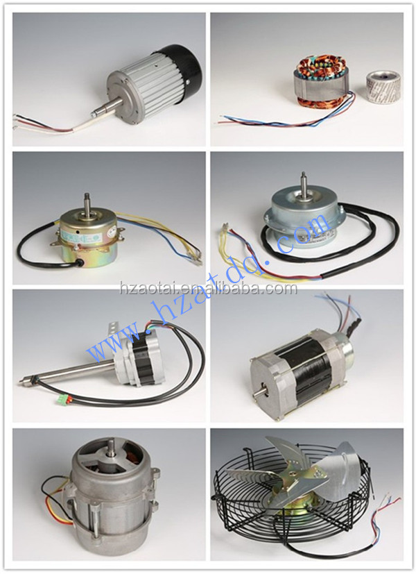 4000RPM brushless DC motor for textile industry