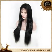 Wholesale cheap brazilian vrigin human hair wig, black women brazilian hair full lace wig, wig
