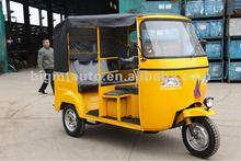175cc Motorized Passenger Tricycle