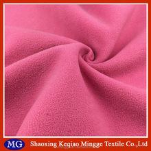 100% polyester polar fleece fabric custom dyeing polar fleece fabric china maunfacture, china supplier polar fleece fabric