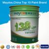 Maydos Easy Application Acrylic Interior Emulsion Wall Paint(China Top 5 Paint Factory)