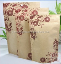Snacks packaging bags/stand up Snacks packaging bags/paper ziplock snack packaging bag