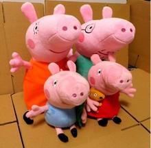 2015 Pig Plush toys pig soft Toys for kids