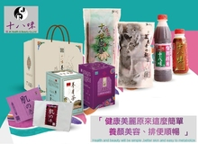 Taiwan best selling products Zen mysterious beauty