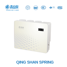 Recommended features Automatic flushing oxygen water purifier with PC board