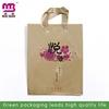 own welhouse silicone shopping bag holder