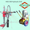 Large core drilling machine HDS-500 hydraulic concrete wall driller,rock drilling machine