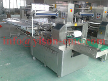 Guangdong Factory reciprocating bread bagger, dried fruit/ sleeve/ Medical Gauze packing machine