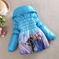 HFR-AC101 2015 hot sale girls winter coat,girls long cotton-padded clothes,children warm snow queen coat winter
