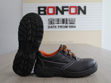 genuine leather steel toe low cut safety shoes used work boots,insolent work boots,safety footwear