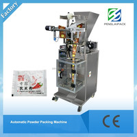 Trade assurance automatic machine for filling and packing spices powder price