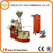 CE approval commercial coffee bean roaster