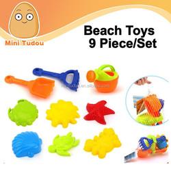 Kids Summer Toys Beach Tools Funny Beach Toys 9 pcs/Set