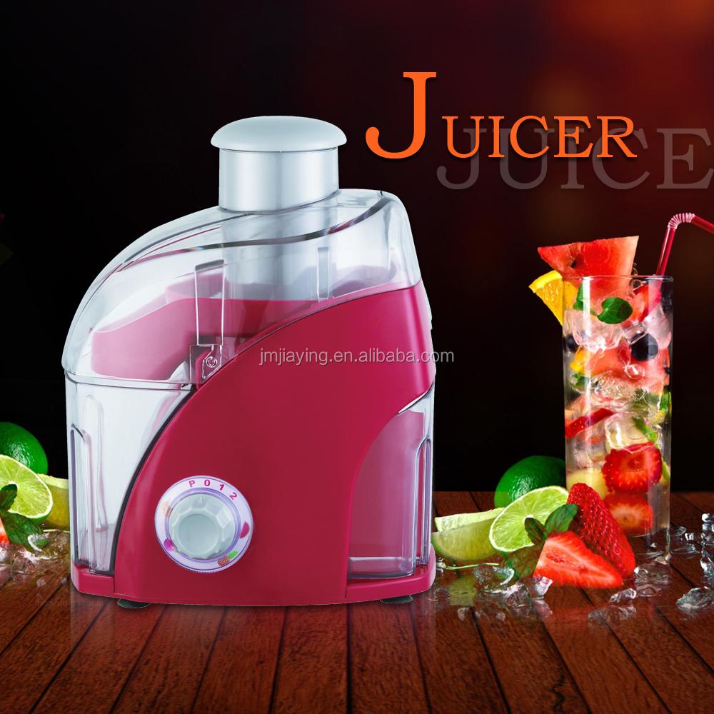 juicer (6).jpg