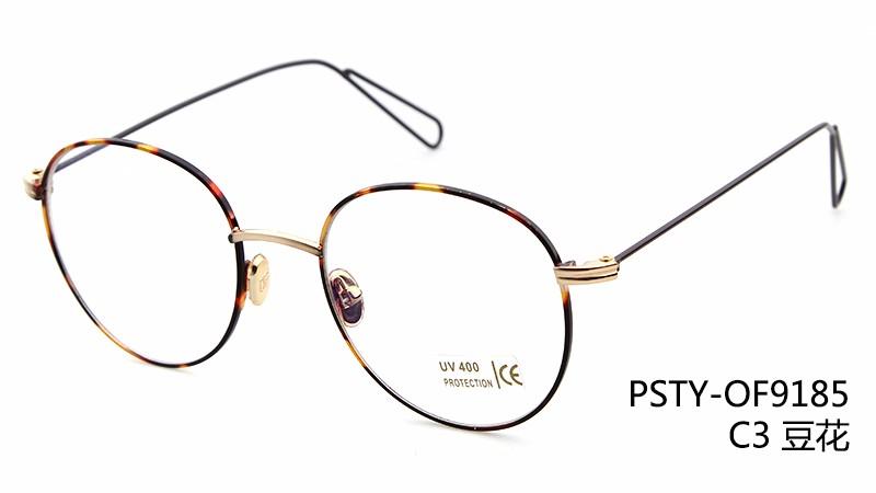 PSTY-OF9185 C3  (1).JPG