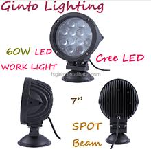 China Supplier C.ree round 45/60w led working light black/chrome ring 7 inch 60w led work light