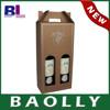 Elegant Fashion wine Box Carton with handle