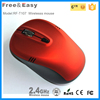 smallest cute wireless mouse
