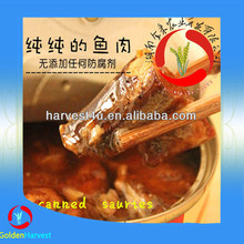 100g*30cans canned saury in soybean oil