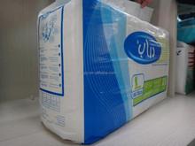 3 sizes cheap hot sale adult diaper in SAUDI ARABIA market