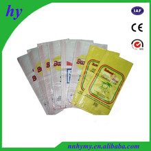 5KG, 10KG, 25KG PP Laminated Woven Rice Bag bulk Purchase in China