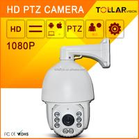 NEW OEM full HD 1080P 6inch IR 150M IP ptz optical zoom 36x digital camera