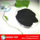 Cortar aplicada fertilizantes 100% solubilidade em 70% fúlvico econômico e ácido húmico para plantas