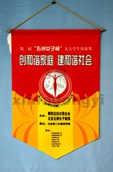 custom designed promotional soccer pennants
