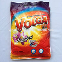 High quality High Foam Washing Powder,Detergent Powder,washing detergent laundry powder