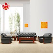 HY -S 869 Casa Italy Leather Sofa