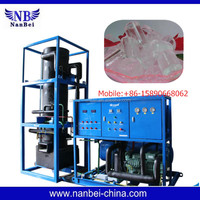 PLC controlled tube type ice commercial ice maker