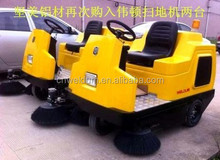 ground/road/street sweeper price