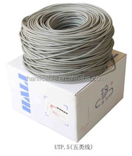 utp cat5e pure copper cable at express container ship