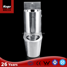 One Piece Wc Toilet Bowl ,SUS 304,KG-T209P-M