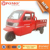 2015 New design STEED Series Heavy Load Cargo Tricycle With Cabin With Low Transportation Cost