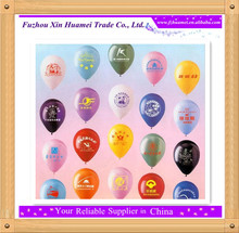 10-12 inch 1.3g-3.2g custom advertising latex balloon for promotion activity