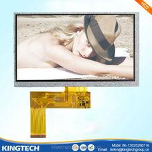 7.0 inch best tft monitors PV07001LY40C