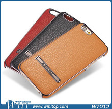 Leather Back Stand Case for iPhone 6S, Luxury Mobile Phone Accessories