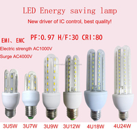 U shape led energy saving light bulb lamp