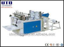 UTBM-H400x2 Computer Heat Sealing & Heat Cutting Bag Making Machine (Double photocell)