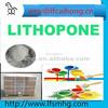 High whiteness lithopone B301 lithopone for pigment