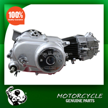 High quality Motorcycle Engine 70cc CD70 popular in Pakistan