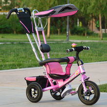 Alibaba New Model China Kids Tricycle With Trailer/Cheap Trike Bike Tuk Tuk For Sale/Baby Tricycle