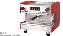 quality first commercial coffee bean roaster machine machines