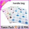 Yason very large plastic bags clear wine cooler plastic bag hdpe plastic shopping bags