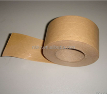 Water-activated tape Warning Pilfer Proof Fiberglass Reinforced Security Tape Reinforced Brown Kraft Gummed Paper Tape