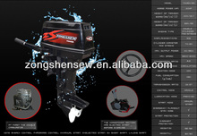 Zongshen Outboard Engines 40HP for fishing boat