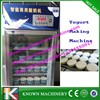 The automatic yogurt production line, yogurt processing plant, commercial frozen yogurt machine